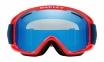 Купить Горнолыжная маска Oakley O Frame 2.0 XM Poseidon Red / Black Ice Iridium & Persimmon 0