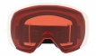 Купити Гірськолижна маска Oakley Flight Path XL Matte White Prizm Rose 0