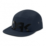 Купити Кепка Oakley Mark Ii 5 Panel Hat Fathom